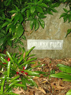 Cahaya Puri name engraved on rock at entrance